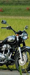 Motorcycle Insurance - http://www.flickr.com/photos/cotaro70s/2914819650/